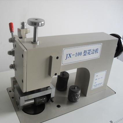 JX-100型花边机
