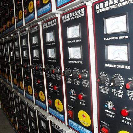 超声波主控电箱